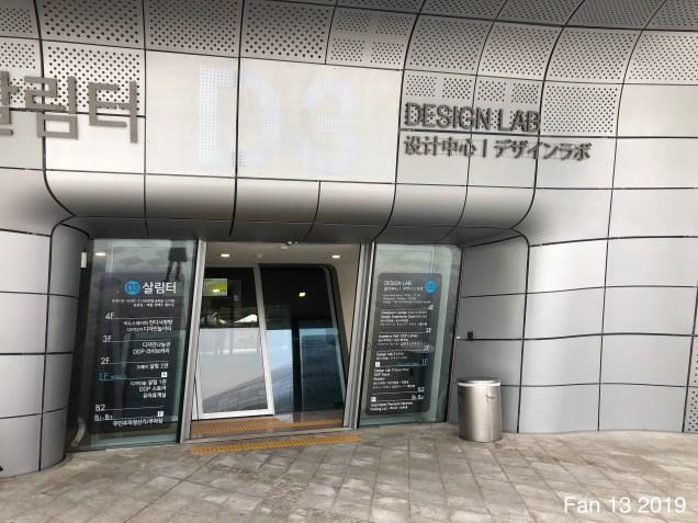 2019 6 9 The Deongdaemun Design Plaza. (DDP) By Fan 13. 9
