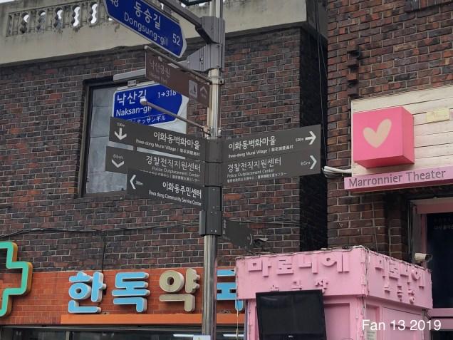 2019 8 10 Ihwa Mural Village in Seoul. By Fan 13. 8