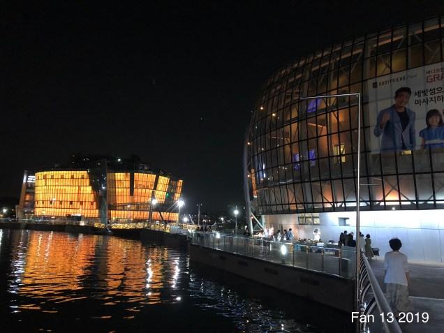 2019 Banpo Rainbow Bridge and Floating Island by Fan 13.7