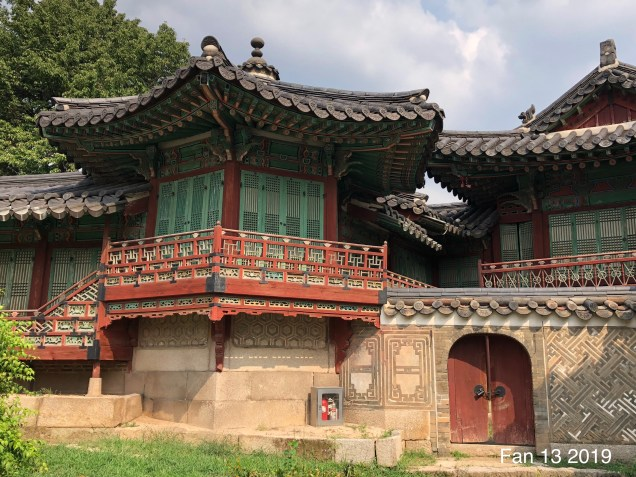 2019 Changdeokgung Palace by Fan 13. 4