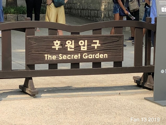 2019 Changdeokgung Palace by Fan 13. 5