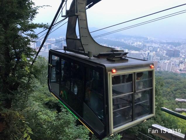 2019 Nasam Tower, Seoul. By Fan 13 3