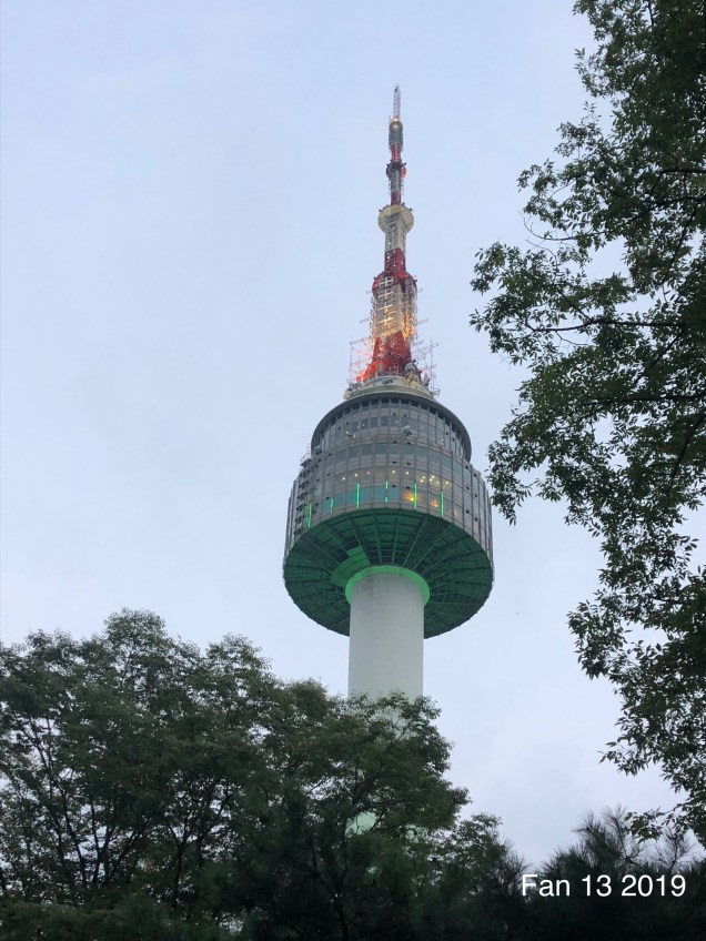 2019 Nasam Tower, Seoul. By Fan 13 8