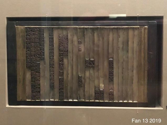 2019 National Korean Folk Art Museum by Jung Il-woo's Fan 13.13
