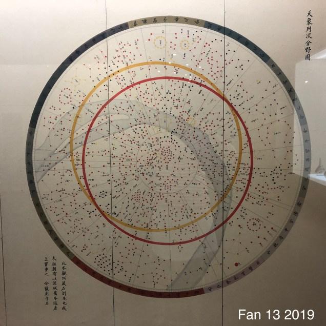 2019 National Korean Folk Art Museum by Jung Il-woo's Fan 13.8