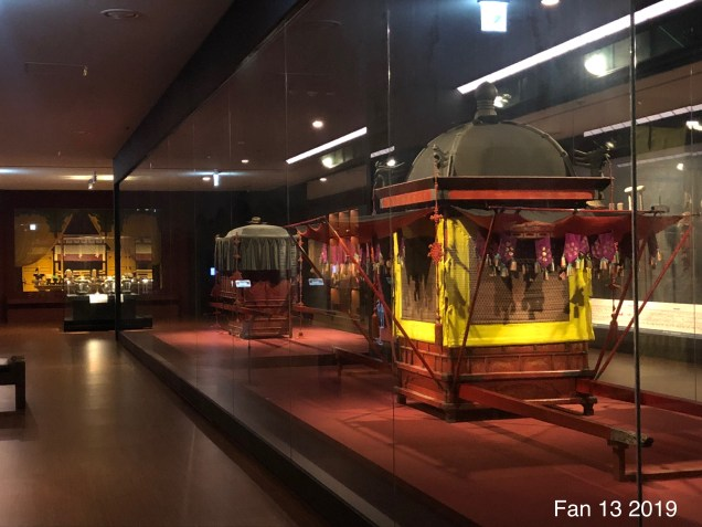 2019 National Palace Museum of Korea by Fan 13.19