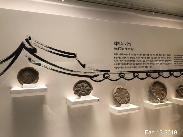 Exhibits at the National Museum of Korea. Baekje Kingdom. By Fan 13 1