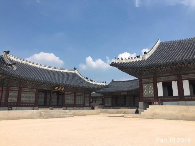 Gyeongboksung Palace. www.jungilwoodelights.com Cr. Fan 13. 2019 27