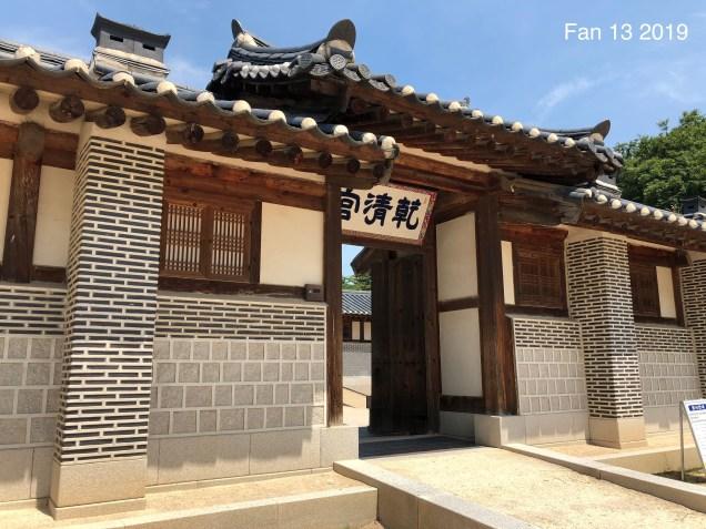 Gyeongboksung Palace. www.jungilwoodelights.com Cr. Fan 13. 2019 51