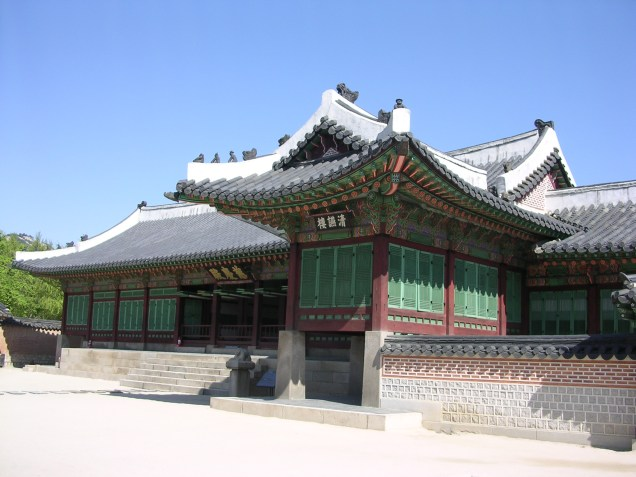 Jagyeongjeon in Gyonegbokgung Palace. Cr Wikipedia.jpg