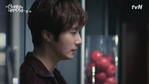 Jung Il-woo in Cinderella and the Four Knights. Episode 4. Cr. tvN Screen Captures by Fan 13. 104