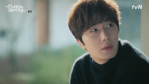 Jung Il-woo in Cinderella and the Four Knights. Episode 4. Cr. tvN Screen Captures by Fan 13. 47