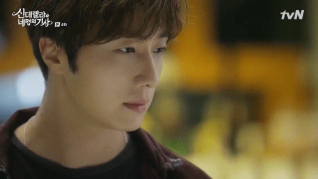 Jung Il-woo in Cinderella and the Four Knights. Episode 4. Cr. tvN Screen Captures by Fan 13. 81