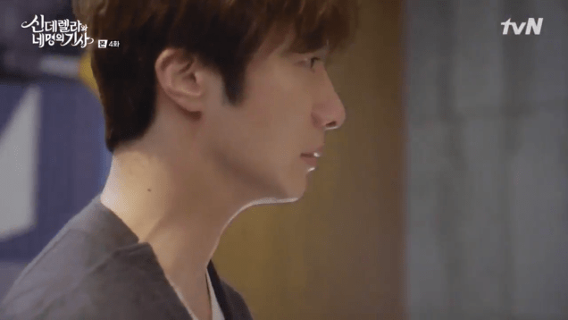 Jung Il-woo in Cinderella and the Four Knights. Episode 4. Cr. tvN Screen Captures by Fan 13. 90