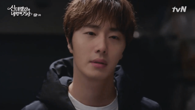 Jung Il-woo in Cinderella and the Four Knights. Episode 5. Cr. tvN Screen Captures by Fan 13. 139
