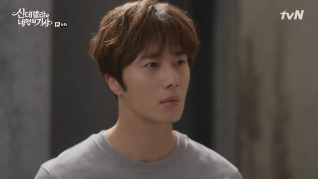 Jung Il-woo in Cinderella and the Four Knights. Episode 6. Cr. tvN Screen Captures by Fan 13. 18
