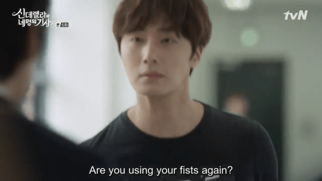 Jung Il-woo in Cinderella and the Four Knights. Episode 6. Cr. tvN Screen Captures by Fan 13. 48