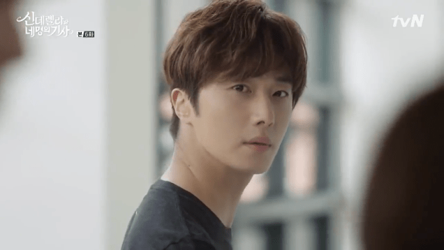 Jung Il-woo in Cinderella and the Four Knights. Episode 6. Cr. tvN Screen Captures by Fan 13. 53