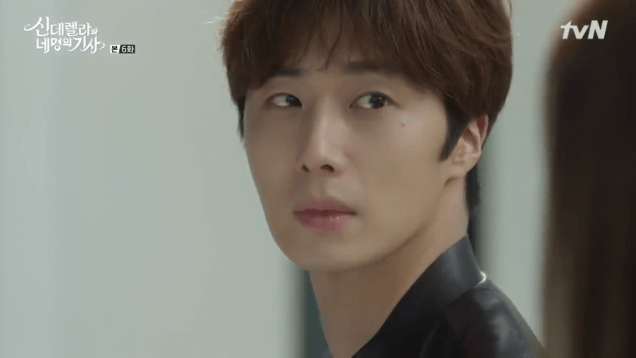 Jung Il-woo in Cinderella and the Four Knights. Episode 6. Cr. tvN Screen Captures by Fan 13. 57