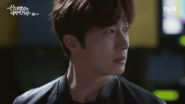 Jung Il-woo in Cinderella and the Four Knights. Episode 6. Cr. tvN Screen Captures by Fan 13. 60