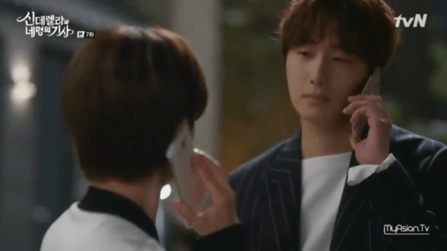 Jung Il-woo in Cinderella and the Four Knights. Episode 7. Cr. tvN Screen Captures by Fan 13. 41
