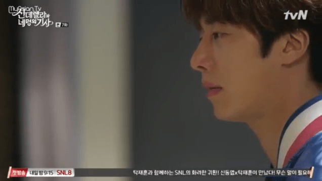 Jung Il-woo in Cinderella and the Four Knights. Episode 7. Cr. tvN Screen Captures by Fan 13. 6