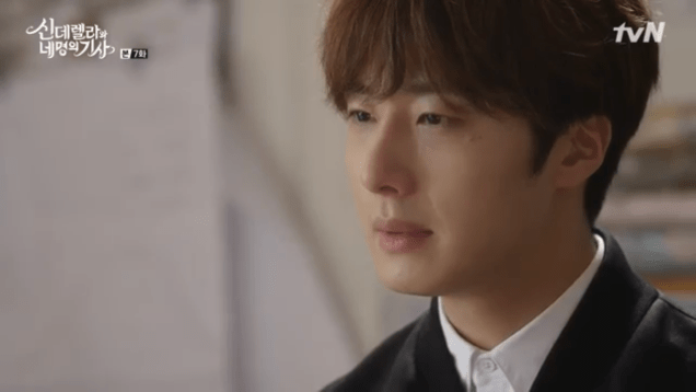 Jung Il-woo in Cinderella and the Four Knights. Episode 7. Cr. tvN Screen Captures by Fan 13. 61