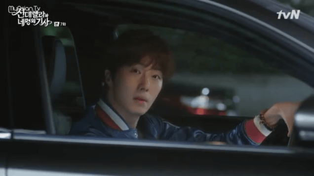 Jung Il-woo in Cinderella and the Four Knights. Episode 7. Cr. tvN Screen Captures by Fan 13. 7