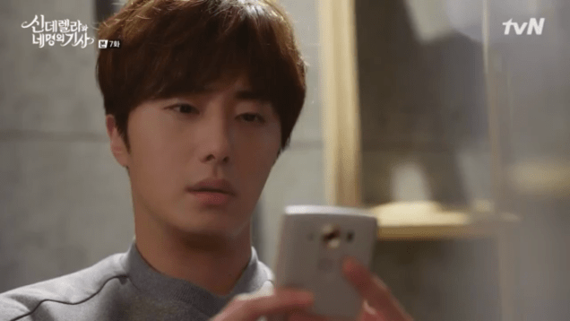 Jung Il-woo in Cinderella and the Four Knights. Episode 7. Cr. tvN Screen Captures by Fan 13. 75