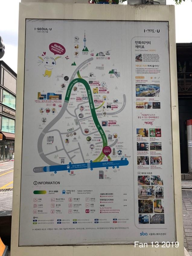 Myeondong Area by Fan 13. 3