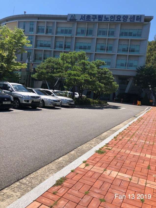 Seocho Senior Center by Fan 135