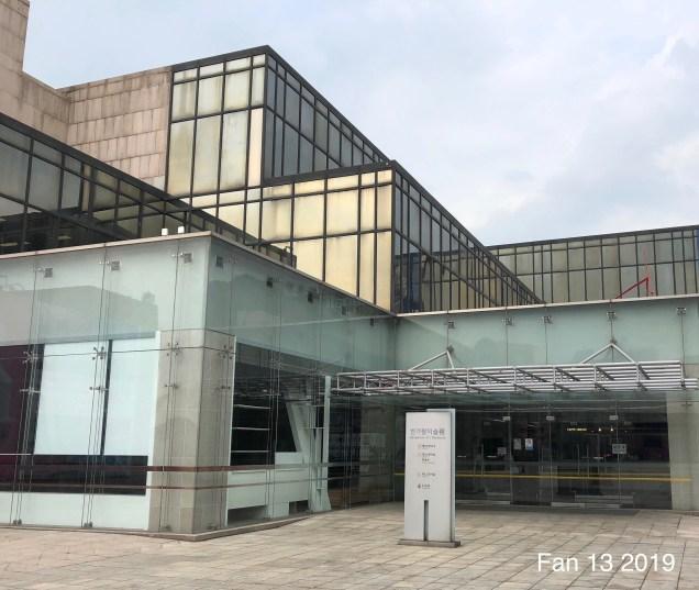 Seoul Art Center by Fan 13. 1