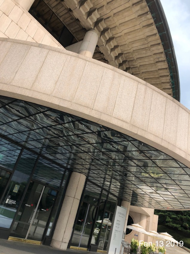 Seoul Art Center by Fan 13. 8