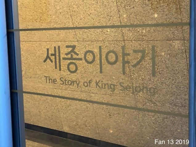 The Statue of King Sejong by Fan 13 00001