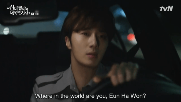 2016 9 16. Jung Il-woo in Cinderella and the Four Knights Episode 11. Cr. KBS. 120