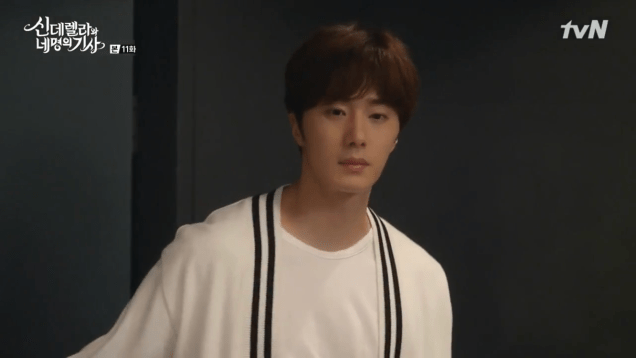2016 9 16. Jung Il-woo in Cinderella and the Four Knights Episode 11. Cr. KBS. 32