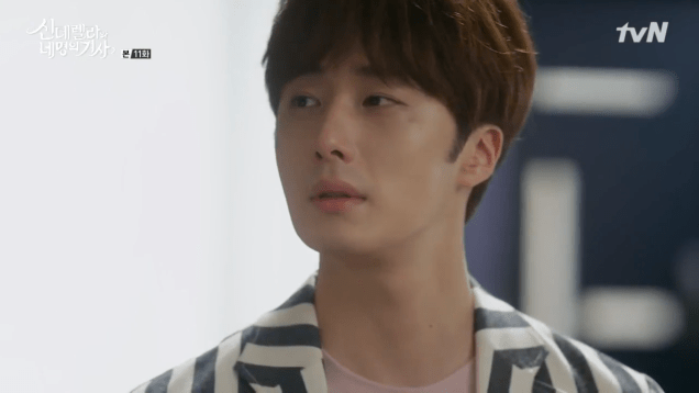 2016 9 16. Jung Il-woo in Cinderella and the Four Knights Episode 11. Cr. KBS. 65