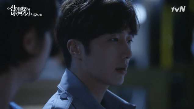 2016 9 17. Jung Il-woo in Cinderella and the Four Knights Episode 12. Cr. KBS. 16