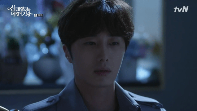 2016 9 17. Jung Il-woo in Cinderella and the Four Knights Episode 12. Cr. KBS. 20
