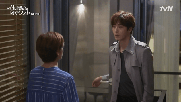 2016 9 17. Jung Il-woo in Cinderella and the Four Knights Episode 12. Cr. KBS. 25