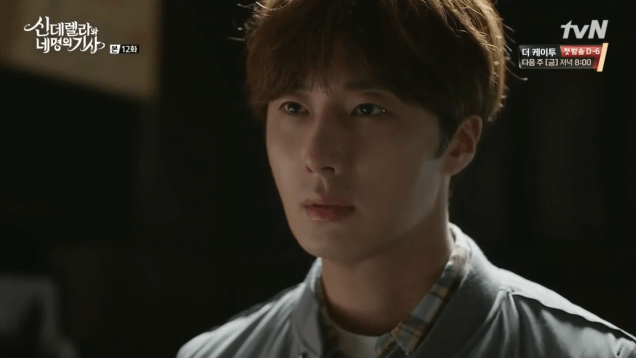 2016 9 17. Jung Il-woo in Cinderella and the Four Knights Episode 12. Cr. KBS. 34