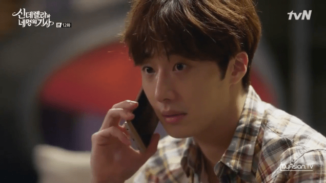 2016 9 17. Jung Il-woo in Cinderella and the Four Knights Episode 12. Cr. KBS. 65