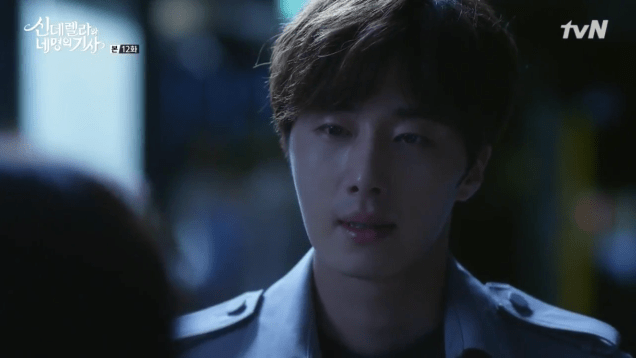 2016 9 17. Jung Il-woo in Cinderella and the Four Knights Episode 12. Cr. KBS. 8