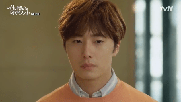 2016 9 17. Jung Il-woo in Cinderella and the Four Knights Episode 12. Cr. KBS. 93