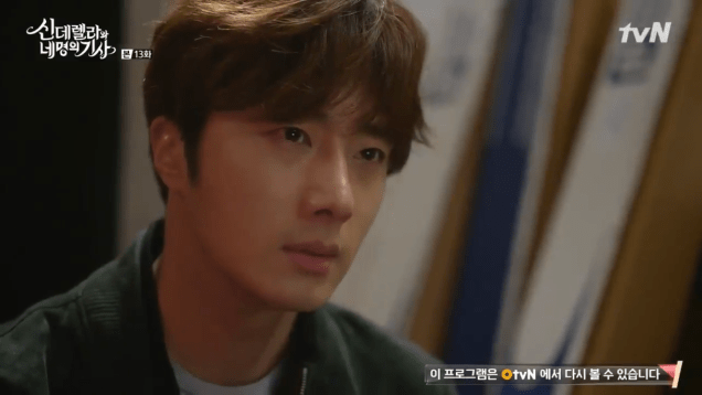 2016 9 23. Jung Il-woo in Cinderella and the Four Knights Episode 13. Cr. tvN. 125