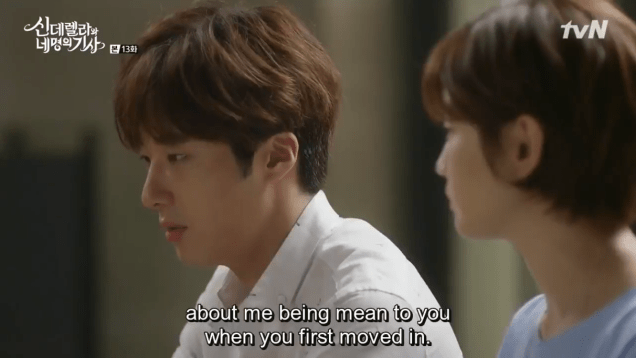 2016 9 23. Jung Il-woo in Cinderella and the Four Knights Episode 13. Cr. tvN. 22