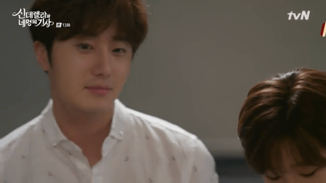 2016 9 23. Jung Il-woo in Cinderella and the Four Knights Episode 13. Cr. tvN. 44