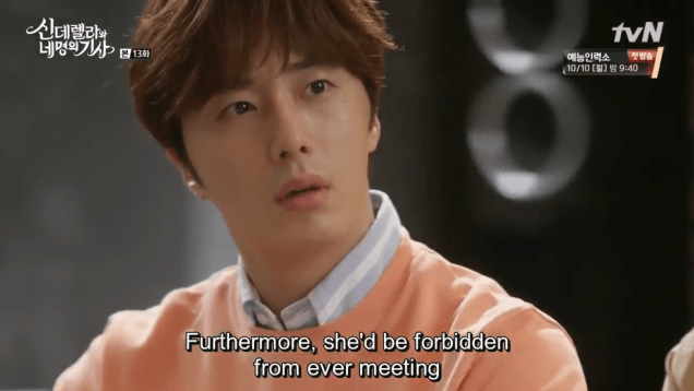 2016 9 23. Jung Il-woo in Cinderella and the Four Knights Episode 13. Cr. tvN. 7