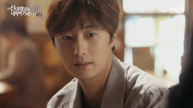 2016 9 24. Jung Il-woo in Cinderella and the Four Knights Episode 14. Cr. tvN.38
