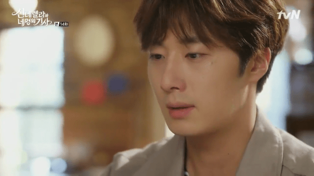 2016 9 24. Jung Il-woo in Cinderella and the Four Knights Episode 14. Cr. tvN.42